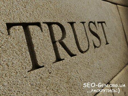 trust doverie