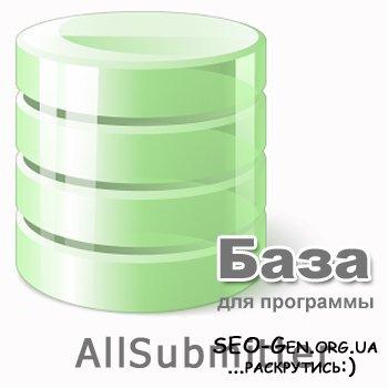 allsubmitter base