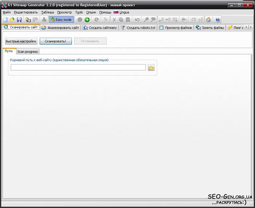 http://seo-gen.org.ua/uploads/posts/2011-08/seo-gen.org.ua_micro-sys-a1-sitemap-generator.jpg