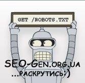Как писать robots.txt?