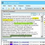 EtxtАнтиплагиат... проверкауникальноститекста