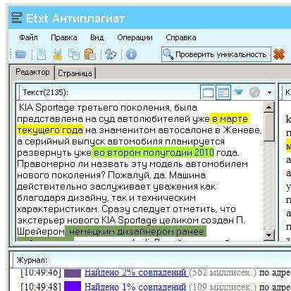 Прокомментировать запись CS Yazzle 4.7.0 (сборка 2730) + CS Yazzle 4.8