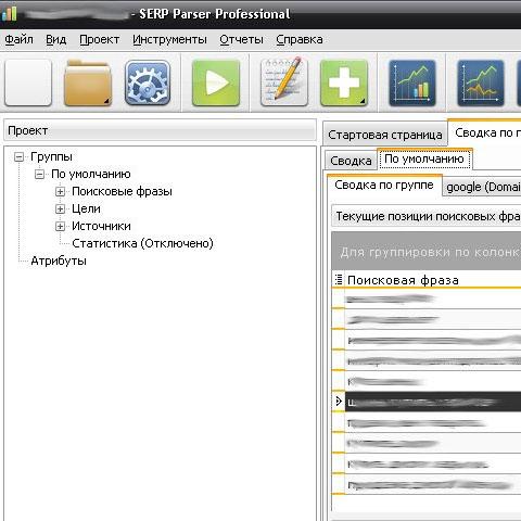 SERPParserProfessional...–парсингпозиций