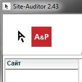 Site Auditor. программадляанализаиаудитасайтов