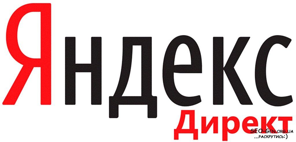 Видеокурс «Яндекс.Директ. Путь джедая»